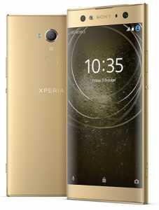 Xperia_XA2-Ultra_Gold