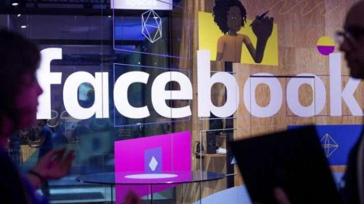 Facebook pronta ad acquisire un'azienda di cybersecurity
