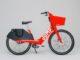 Uber attiva a Roma il servizio di bike sharing Jump