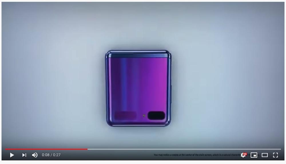 Un teaser on air a sorpresa nella notte degli Oscar svela l'ultima novità Samsung: il Galaxy Z Flip